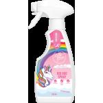 Lucky Horse Unicorn Knuffel Spray